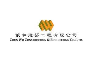 Chun Wo Construction & Engineering Co. Ltd