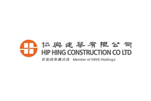 Hip Hing Construction Co Ltd