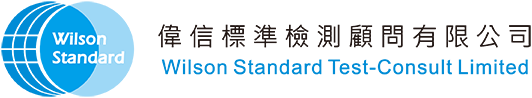Wilson Standard Test-Consult Limited 偉信標準檢測顧問有限公司